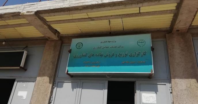 152 کارگزاری فعال بخش خصوصی در استان فارس