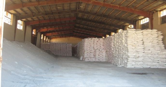 شورای مدیران شرکت خدمات حمایتی کشاورزی برگزار شد