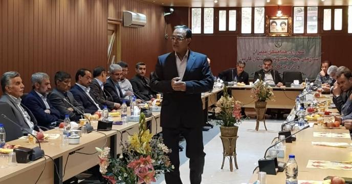 شورای هماهنگی مدیران سازمان جهاد کشاورزی استان فارس با ادارات کل وابسته