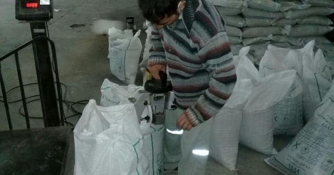 اطلاع رسانی مناقصه کود سولفات پتاسیم به تولیدکنندگان داخل استان