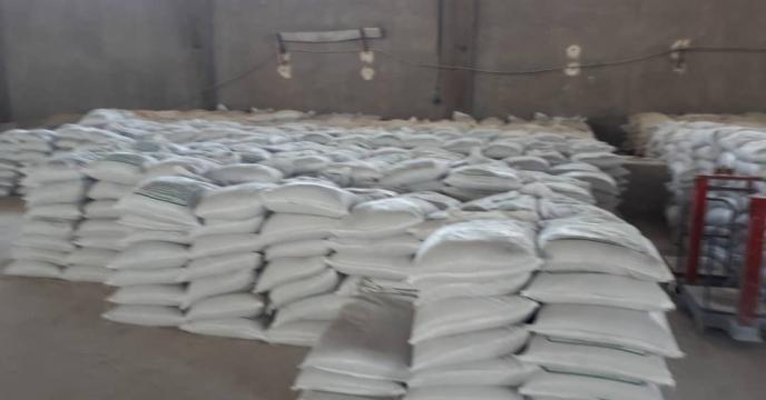 کود سوپرفسفات تریپل توزیع شده در شهرستان دهلران