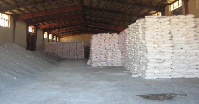 کود سولفات پتاسیم توزیع شده در شهرستان  ایلام