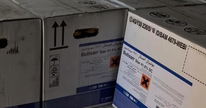تامبن و تحویل مقدار 100 لیتر سم بوتیزان استار به شهرستان پیرانشهر