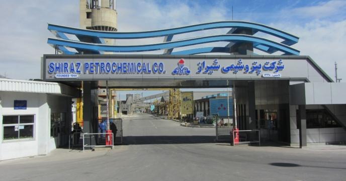 گزارش حمل روزانه کود اوره پتروشیمی شیراز در سطح استان فارس