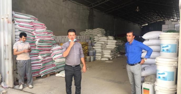 بازدید از کارگزاران توزیع نهاده های کشاورزی شهرستان نظرآباد