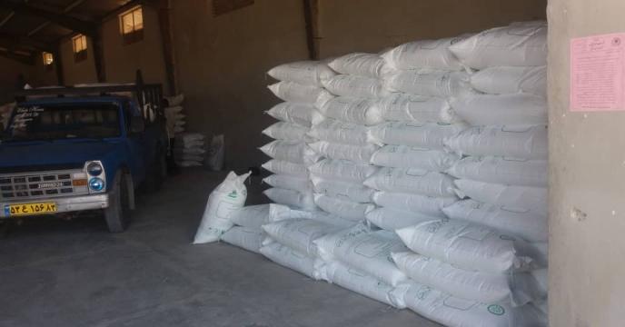 تأمین و حمل ۱۰۵۴ تن کود شیمیایی اوره از مبدا عسلویه