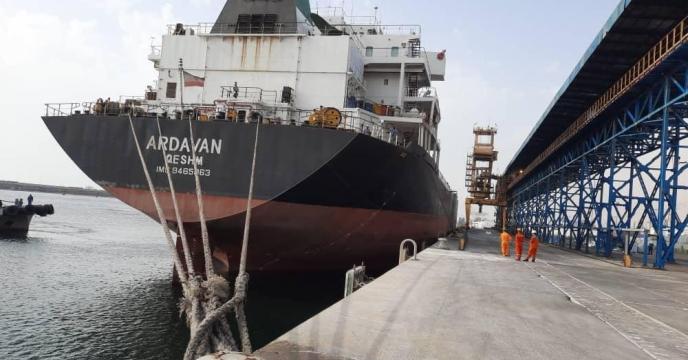 جدا سازی کشتی اردوان از بندر عسلویه به مقصد بندرعباس