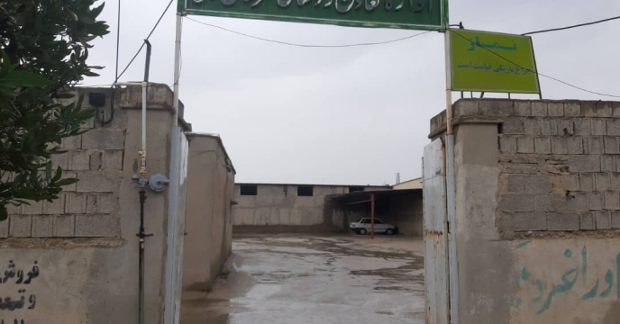 بازدید کار گروه پایش و نظارت از انبار کارگزاری تعاونی روستایی خورموج شهرستان دشتی