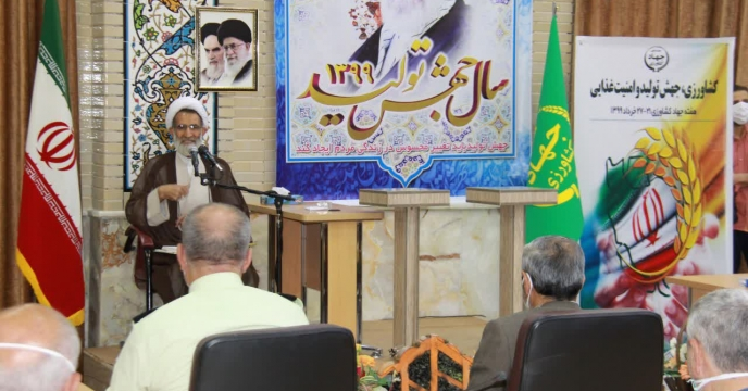 برگزاری کلاس معارف اسلامی به میزبانی جهاد کشاورزی استان