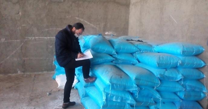 کودهای شیمیایی اوره وارده به انبار مرکزی استان قم