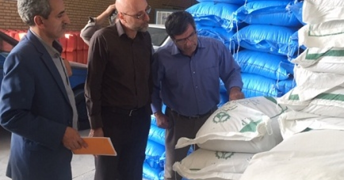 بازدید از کارگزاری شهرستان پاکدشت