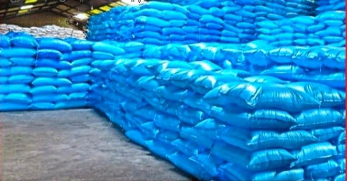 تأمین کود شیمیایی ازته مورد نیاز بخش کشاورزی استان مرکزی