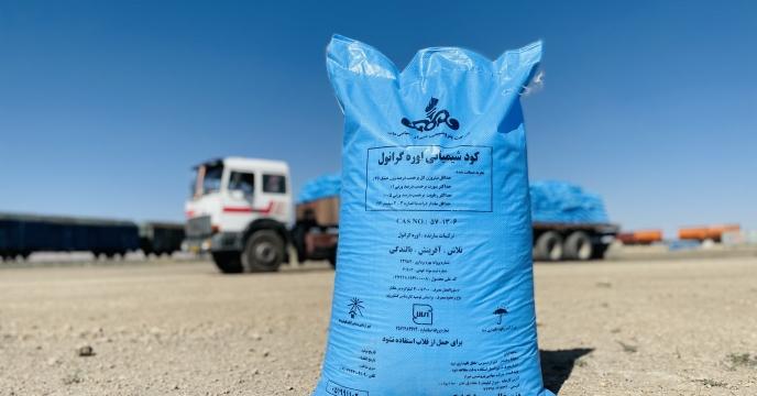 گزارش عملکرد کارگزاران شهرستان اقلید در توزیع کودهای کشاورزی