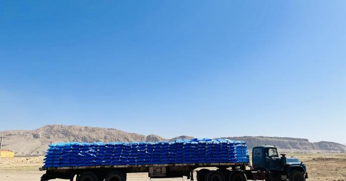 تأمین و توزیع 1645 تن کود اوره از پتروشیمی شیراز  برای بخش کشاورزی استان آذربایجان غربی