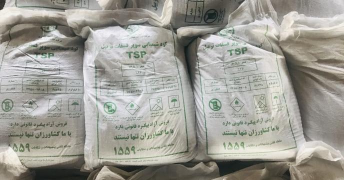 تامین بیش از 1320تن انواع کود شیمیایی در شهرستان میناب