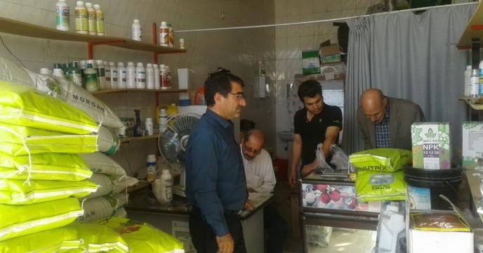 بازدید اکیپ نظارتی کمیته توزیع کود استان از کارگزاران شهرستان مرند