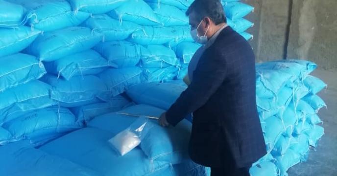 گزارش ساماندهی و نمونه برداری در تیر ماه سال جاری