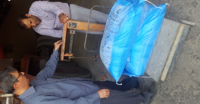 مناقصه امور خدماتی و حفاظتی در شرکت خدمات حمایتی کشاورزی استان خراسان جنوبی برگزار شد.