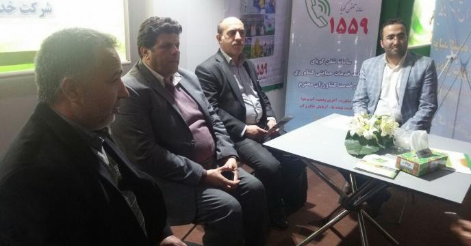 بازدید مدیریت و کارشناسان استان البرز از نمایشگاه
