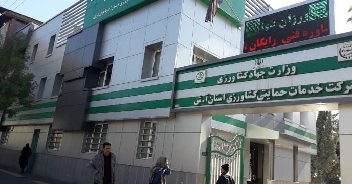 عملکرد شرکت خدمات حمایتی کشاورزی استان آذربایجان شرقی در فروردين ماه 1399