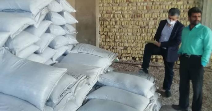تأمین وتوزیع انواع کود شیمیای پرمصرف در شهرستان استهبان استان فارس