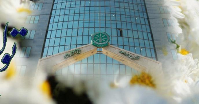 عملکرد 9 ماهه شرکت خدمات حمایتی کشاورزی استان قم
