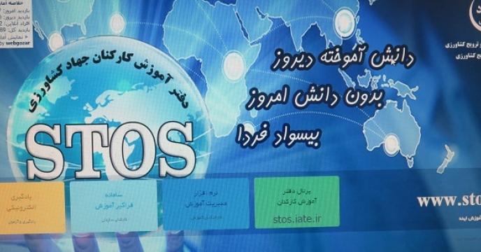 برگزاری آزمون الکترونیکی در مازندران