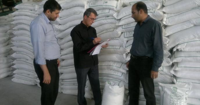 بازدید از کارخانه تولید کود های شیمیایی در استان قم