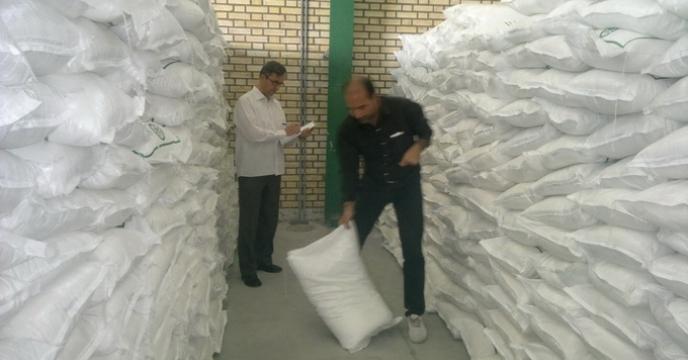 گزارش بازدید از تولیدکنندگان کود شیمیایی استان قم در شهریور ماه