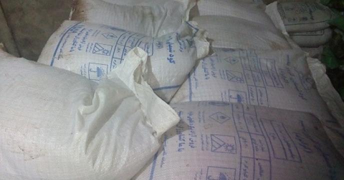 تامین و توزیع 165 تن کود کلرورپتاسیم در گلوگاه