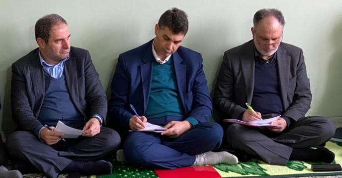 سفر مدیرعامل شرکت خدمات حمایتی کشاورزی به استان اصفهان