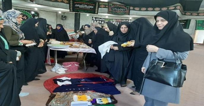 برگزاری جشنواره زنان روستایی مازندران