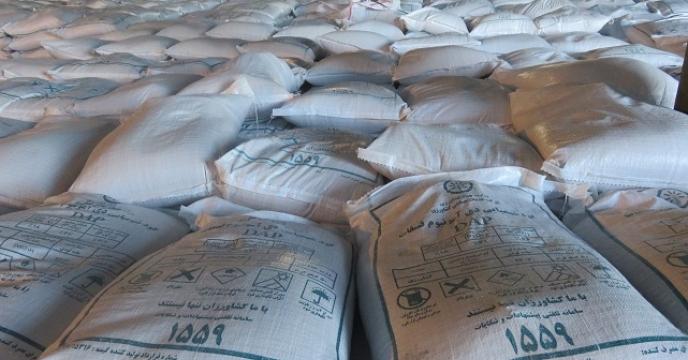 توزیع 230 تن کود فسفات آمونیوم در نکا