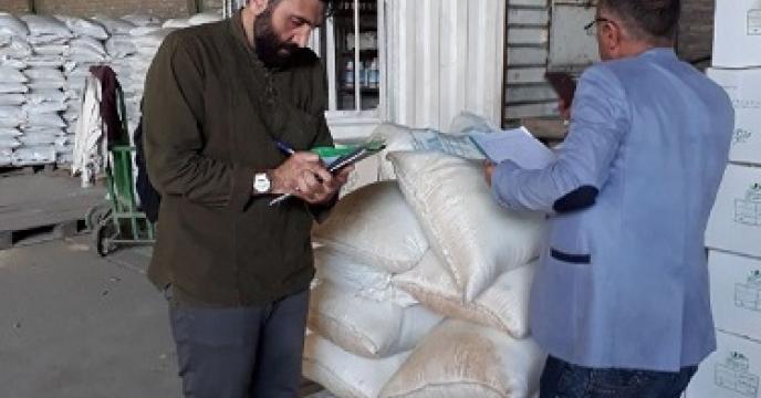 فعالیت کارگزاران توزیع در استان مازندران زیر ذره بین قرار دارد