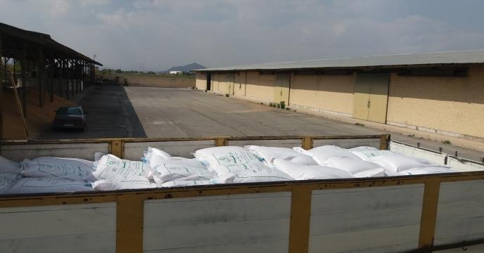 جلسه آموزش صدور حواله الکترونیک با حضور کارگزاران  استان چهارمحال وبختیاری