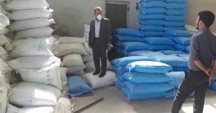 بازدید از انبارهای شرکت خدمات حمایتی استان البرز