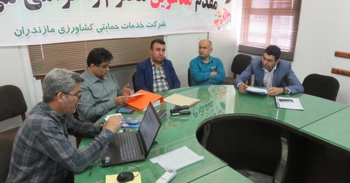 برگزاری 5 مورد مناقصه ارائه خدمات در مازندران