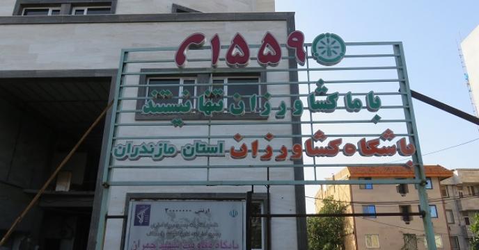 پیش آگاهی بیماری ها و آفات جو در مازندران