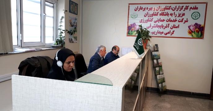 عملکرد باشگاه کشاورزان شرکت خدمات حمایتی کشاورزی استان آذربایجان شرقی