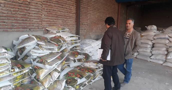 بازدید اکیپ پایش  کود استان از کارگزاران شهرستان مراغه استان آذربایجان شرقی