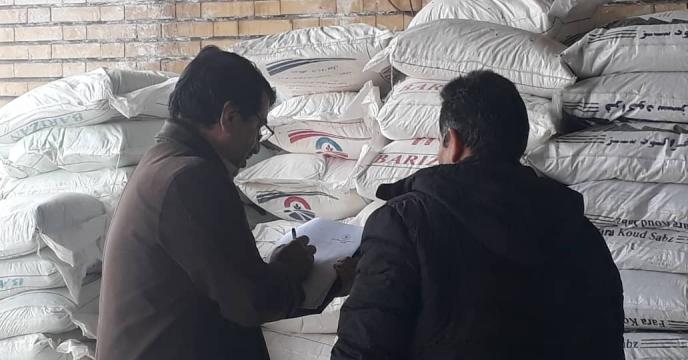 بازدید اکیپ پایش توزیع کود استان از کارگزاران شهرستان مرند استان آذربایجان شرقی