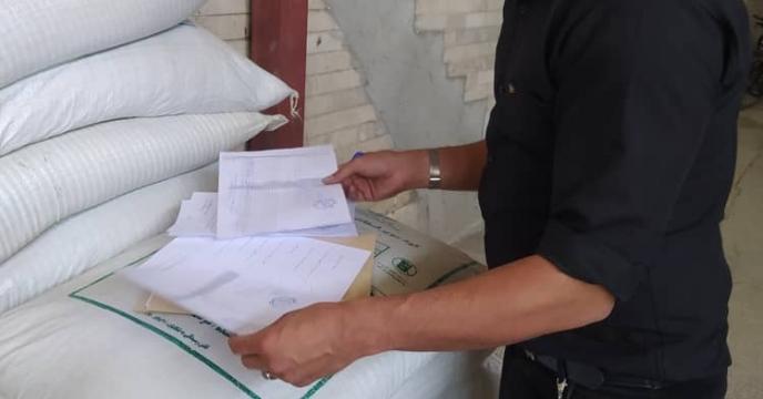 پایش و رصد کودهای شیمیایی کارگزاران شهرستان بروجرد