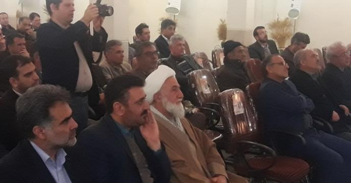همایش روز جهانی خاک در استان اصفهان
