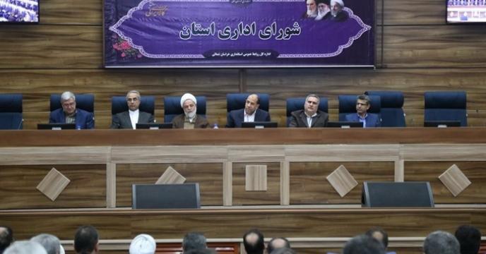 حضور مدیر خراسان شمالی درجلسه  شورای اداری استان