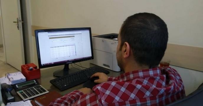 ثبت کلیه معاملات در سامانه تدارکات دولتی ستاد ایران
