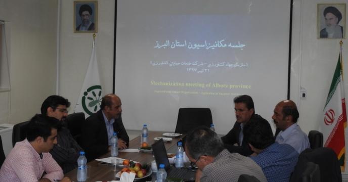 برگزاری جلسه ی کمیته فروش ماشین ها و ادوات کشاورزی