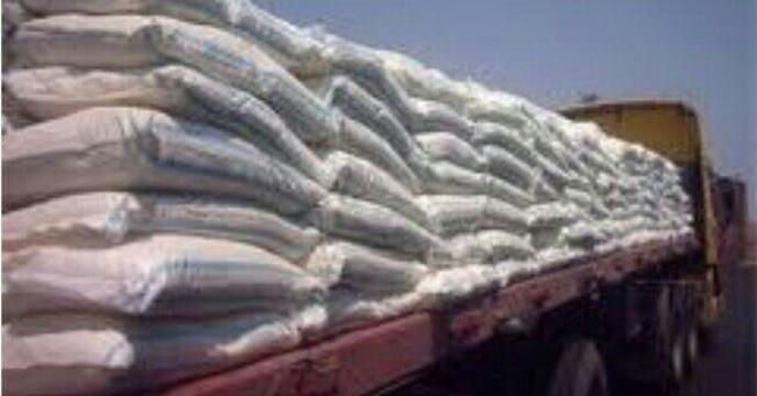 عملکرد شبکه توزیع کود های شیمیایی در شعبه فارس از ابتدای مهرماه 97 تاکنون