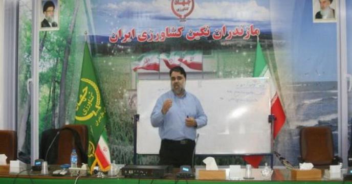 کارگاه آموزشی حسابداری در استان مازندران