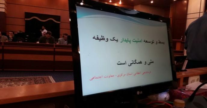 نشست شورای هماهنگی روابط عمومی های دستگاه ها و سازمان های اجرایی استان  مرکزی