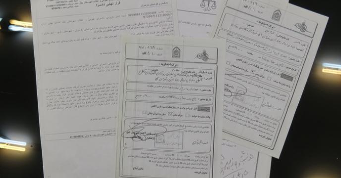 پیگیری پرونده حقوقی در استان مازندران